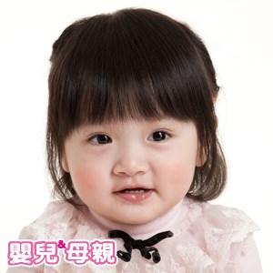 少儿男童模特发型